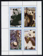 3219 Oman 1980 Pandas Perf Set Of 4 Values (5b To 1R) Unmounted Mint - Oman