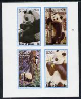 3220 Oman 1980 Pandas Imperf Set Of 4 Values (5b To 1R) Unmounted Mint - Oman