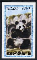 3221 Oman 1980 Pandas (Giant Panda) Imperf Souvenir Sheet (1R Value) Unmounted Mint - Oman