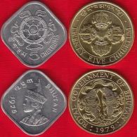 Bhutan Set Of 2 Coins: 5 - 25 Chetrums 1975-1979 UNC - Bhoutan