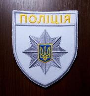 Patch POLICE MIA UKRAINE Abzeichen Ecusson Parche White - Police & Gendarmerie