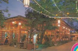 South Korea, Night View Of Jeong Ja Hall, Restaurant Street Cafe, C1980s Vintage Postally Used Postcard - Korea, South