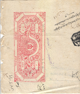 INDIA Document With Imprinted Red Stamp And Three Applied Rubber Stamps - Unclassified