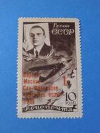 RUSSIE PA N° 59 NEUF* TTB RARE - Russia & USSR