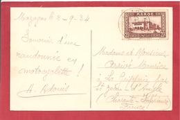 Y&T N°134  MAZAGAN      Vers  FRANCE  1934 2 SCANS - Marokko (1891-1956)