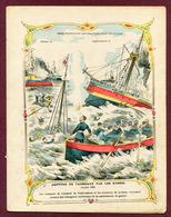 """COUVERTURE DE CAHIER  : """" L'ESCADRE DE VLADIVOSTOCK """" - Protège-cahiers"""