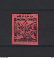 1904 EGYPTE ARMENIA ONGETANDE ZEGEL GESTEMPELD - 1866-1914 Khedivato Di Egitto