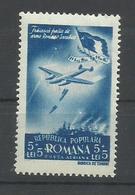 RUMANIA YVERT AEREO  48   MNH  ** - Aéreo
