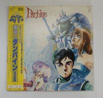 Vinyl LP: Seisenshi Dunbine ( K22G-7132 Star Child 1983 ) - Soundtracks, Film Music