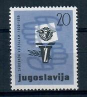 JUGOSLAVIA 1959 - 50° FIERA DI ZAGABRIA - MNH ** - Nuovi