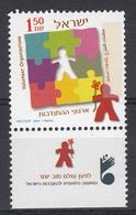 ISRAËL - Stanley Gibbons - 2007 - Nr 1837 - MNH** - Israel