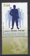 ISRAËL - Stanley Gibbons - 2007 - Nr 1851 - MNH** - Israel
