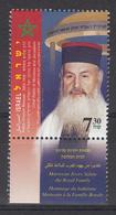 ISRAËL - Stanley Gibbons - 2007 - Nr 1852 - MNH** - Israel