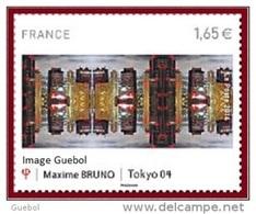 France N° 4837 ** Art De La Photo - Maxime Bruno -> Tokyo04 - France
