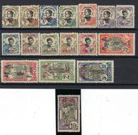 ⭐ Canton - YT N° 50 à 66 ** - Neuf Sans Charnière - Dentelé 11 - TB Et RARE - 1908 ⭐ - Unused Stamps