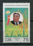 Cuba 1998 / Korea Republic MNH Republica De Corea / Cu8613  C3 - Cuba
