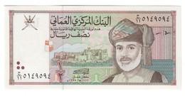 Oman 1/2 Rial 1995 UNC - Oman