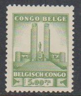 Belgisch Congo 1941 Monument Koning Albert I Te Leopoldstad 5 Fr  1w  ** Mnh (38938G) - Belgisch-Kongo