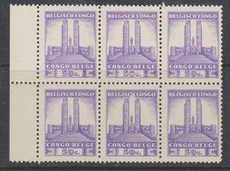 Belgisch Congo 1941 Monument Koning Albert I Te Leopoldstad 50c  1w Bl Van 6  ** Mnh (38938G) - Belgisch-Kongo