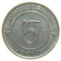 [NC] ALGERIA - 5 DINARS - 2005 - Algeria