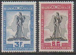 Belgisch Congo 1950 Katanga 2v ** Mnh (38940) - Belgisch-Kongo