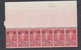 Belgisch Congo 1931 Stanley Ovptd 1.25F Op 1F (strip Van 6) ** Mnh (38940E) - Belgisch-Kongo