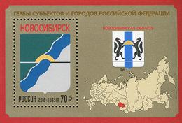 Russia 2018 COA Of Novosibirsk Region Map SS MNH - Neufs