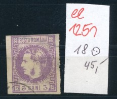 Rumänien Nr. 18  O   (ee1251 ) Siehe Scan - Gebraucht
