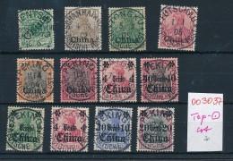 Kolonien-Stempel Lot   (oo3037  ) Siehe Scan - Deutschland