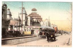 OSAKA - RAKUTENCHI MAKING SENNICHIMAE, OSAKA - TRAMWAY - VOITURE À CHEVAL - HORSE CART - Osaka