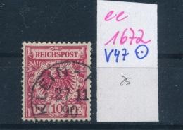 Togo  Nr. V 47    (ee1672  ) Siehe Scan - Kolonie: Togo