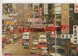 CINE HONG KONG- NATHAN ROAD- MONKOK KOW LOON - KOWLOON - Chine (Hong Kong)