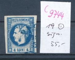 Rumänien Nr.  19  O  (c9744  ) Siehe Scan  Vergrößert - 1881-1918: Carol I.