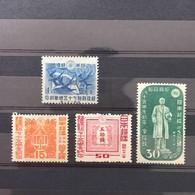 ◆◆JAPAN 1946 75th Anniv Of Postal Service - 1926-89 Imperatore Hirohito (Periodo Showa)