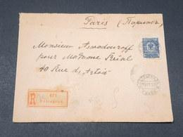 RUSSIE - Enveloppe En Recommandé De Pétrograd Pour La France En 1920 - L 17943 - Covers & Documents