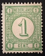 1876 Cijfer 1 Cent Groen NVPH 31*) - Ongebruikt