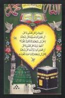 Saudi Arabia Picture Eid Greeting Card Holy Mosque Kaaba Mecca & Medina Madina Islamic View Card Size17.1/2 X 11 Cm - Saudi Arabia
