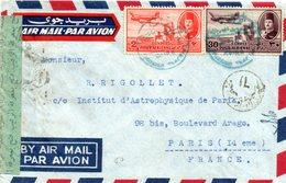 Lettre  D'ègypte Pour La France - Poste Aérienne