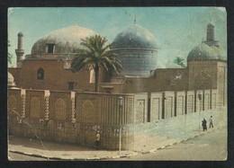 IRAQ Picture Postcard Abdul Qadar Msoque View Card - Iraq