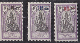 Inde N ° 56 à 58** - India (1892-1954)
