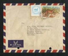 Bahrain 1978 Air Mail Postal Used Cover  Bahrain To Pakistan Dog Animal - Bahreïn (1965-...)