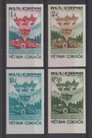 S. VIETNAM 1961 NON DENT / IMPERF  TRACTOR AGRICULTURE  No Gum   Réf  181 - Viêt-Nam