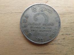 Sri Lanka  2 Rupees   1981  Km 145 - Sri Lanka