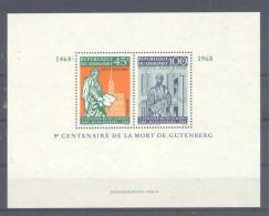 Dahomey    Michel #  Block 13  **  500 Jahre GUTENBERG 1468-1968 - Africa (Other)
