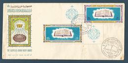 Egypt - 1968 - Rare - FDC - ( Kor'an, 1400th Anniv. Of THE KORAN ) - Islam