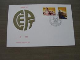 "BELG.1976 1805-06 FDC Echophil Card N°338 : "" EUROPA "" - 1971-80"