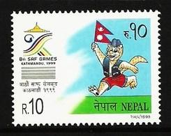 NEPAL 1999 SPORT SOUTH ASIAN GAMES TIGER MASCOT SET MNH - Nepal
