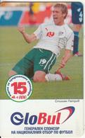 BULGARIA - Football, Globul Prepaid Card 15 Leva, Exp.date 02/09/06, Used - Bulgaria