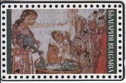 BULGARIA(GPT) - Christening, CN : 59BULC, Tirage 25000, 10/98, Used - Bulgaria