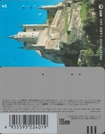 168/ Japan - Public Prefecture; 290-401 - Giappone